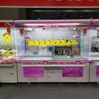 正版ip授权(图)-娃娃机经营机器-娃娃机