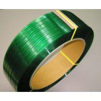 爆款绿色PET塑钢打包带 塑料包装捆扎绑带 机用手动高强度打包带