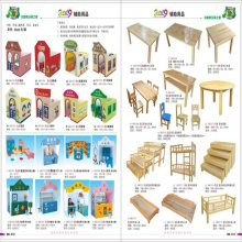 塑料儿童椅厂家_儿童床厂家直供_天然、环保、健康