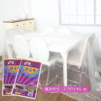 防尘盖巾沙发床防尘罩客厅遮尘床罩大盖布茶几防水桌布 D2801