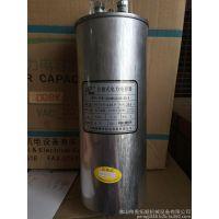 防爆阻燃电力电容器