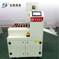 专业生产批发压膜机 ITO盖板立式分切 厂家定制全自动玻璃覆膜机