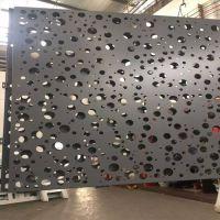 幕墙主体不规则冲孔铝单板