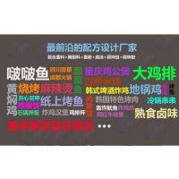 今特食品(上海)有限公司-餐饮酱料腌制料撒料生产复制破解代加工厂家
