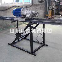 KHYD-110工程打孔用岩石电钻 可倾斜施工5.5kw边坡支护钻机
