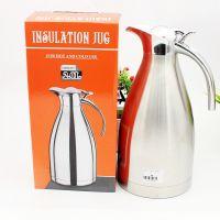 厂家直销不锈钢咖啡壶 不锈钢水具 超大容量不锈钢壶具
