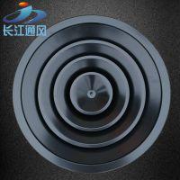 铝合金圆形散流器 调节阀圆形散流器 温控散流器 圆形电动散流器