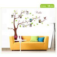 可移除墙贴批发照片墙贴创意富贵树装饰画家居饰品贴纸AY9063C