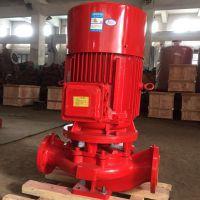 哪里有卖XBD3.4/30-L消防泵/喷淋泵,XBD3.6/30-L离心泵/管道增压水泵