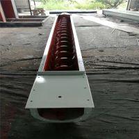 中冶无轴螺旋输送机U型绞龙输送机对带状、易缠绕物料输送优越性大