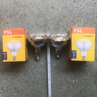 佛山照明275W红外线 浴霸灯泡取暖灯泡可配飞利浦E27螺口灯泡家用