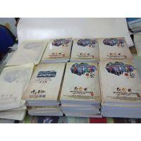 贵阳纪念册定制、同学录定制、贵州纪念册定做、12寸纪念册 同学录 高档纪念册