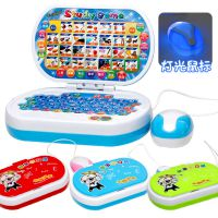 新款儿童多功能益智鼠标学习机 婴幼儿点读早教机 玩具电脑批发