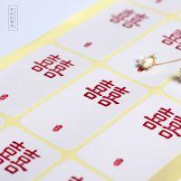 小清新创意结婚喜糖盒不干胶贴纸 彩色圆形标签 红包袋喜字封口贴