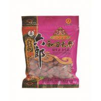 厂价直销红枣包装袋 精美红枣包装袋 自立红枣包装袋