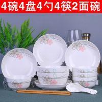 可爱全套中国风家庭饭碗耐热简易漂亮碗柜筷子家用碗汤碗套碗盘碟