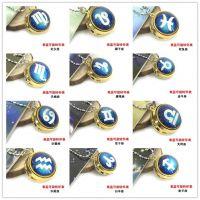 男女学生十二星座陀螺怀表陀表白羊座挂表旋转翻盖项链手表礼物