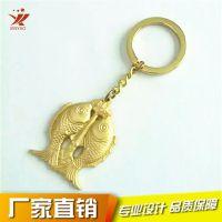 中国元素 吉祥如意镀金双鱼情侣钥匙扣圈链 创意锁匙扣
