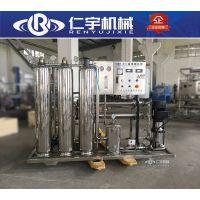厂家定制小型水处理一体机 就在苏州仁宇机械