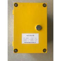 河南邦信阴极保护管道电位传送器 壁挂式电位传送器厂家直销