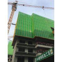 郑州建筑防护网 工地爬架网防护栏 畅通专业工地围栏制造厂家