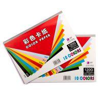 16K彩纸手工纸幼儿园儿童正方形千纸鹤制作材料折纸书彩色卡纸