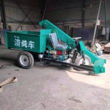 农用柴油三轮拉粪车 养殖粪污搬运工清粪机 多功能清粪车厂家
