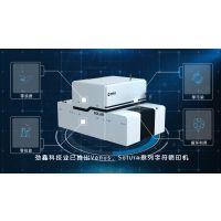 高端三维产品动画-劲鑫科技喷印设备