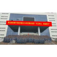 济南国防教育基地,济南军训,济南学生军训,企业员工