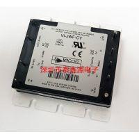 VI-JWF-CY电源模块VICOR品牌