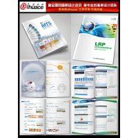北京专业设计医院画册设计
