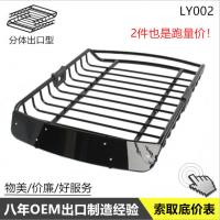1.4米通用行李框行李架 车顶框车顶架 SUV行李框