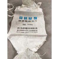 出售二手吨袋批发市场6-安福二手吨袋-天德包装(查看)