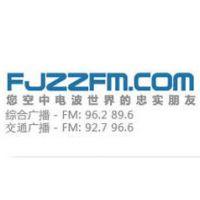漳州交通电台时段广告广播广告