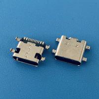 TYPE-C沉板1.0前插后贴SMT母座/16PIN/四脚插板/USB 3.1正反插