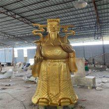 佛山玻璃钢财神像雕塑造型 玻璃钢雕塑定制 人物雕塑