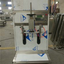 防冻液灌装生产线-防冻液灌装生产线报价-创兴机械(优质商家)