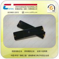 南方电网/国家电网专用PCB板材抗金属电子标签,PCB抗金属标签