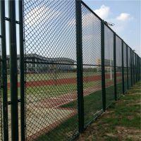 体育场隔离栅 足球场围网施工 场地围栏网价格