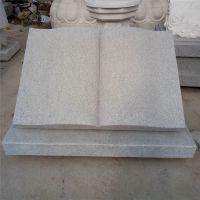 石雕书本学校励志语雕刻汉白玉书卷摆件户外学校大型文化雕塑