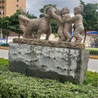 惠安厂家加工定制石雕人牛嬉戏创意雕刻工艺品公园小区摆件