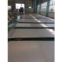不锈钢行情 镜面拉丝花纹打孔剪板可为客户提供中厚板切割