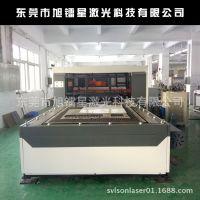 旭镭星激光供应450W金属激光切割机 非金属激光裁床 大功率混切机