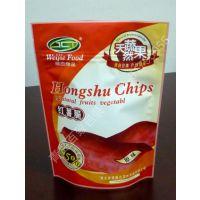 青岛食品包装袋生产印刷厂家