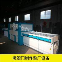 J全自动板材热转印机 耐高温辊贴合机 防火板转印机真空吸塑机