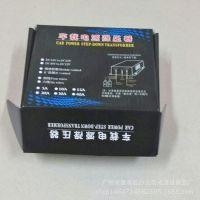 车载记录仪彩盒定做 后视仪彩盒印刷 汽车配件飞机盒彩盒包装设计