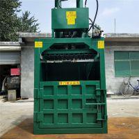 富兴皮革废料打包机 废品垃圾塑料薄挤包机 下脚料压块机型号