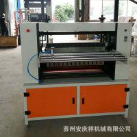 折纸机厂家直销拍板机滤材折纸机销售滤芯折纸机定制纸成型机械
