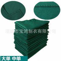 医用棉质 大中单 包布 洞巾 耐高温可消毒 免费加logo厂家直销