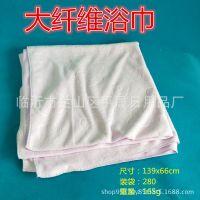 批发 纤维素色成人儿童70*140沙滩巾 浴巾